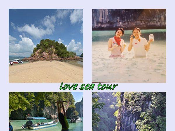ทัวร์เกาะห้อง ทะเลใน กระบี่