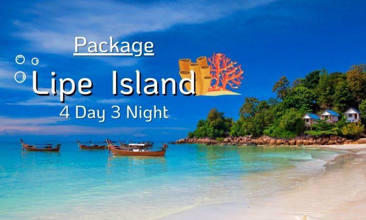 เกาะหลีเป๊ะ 4วัน3คืน